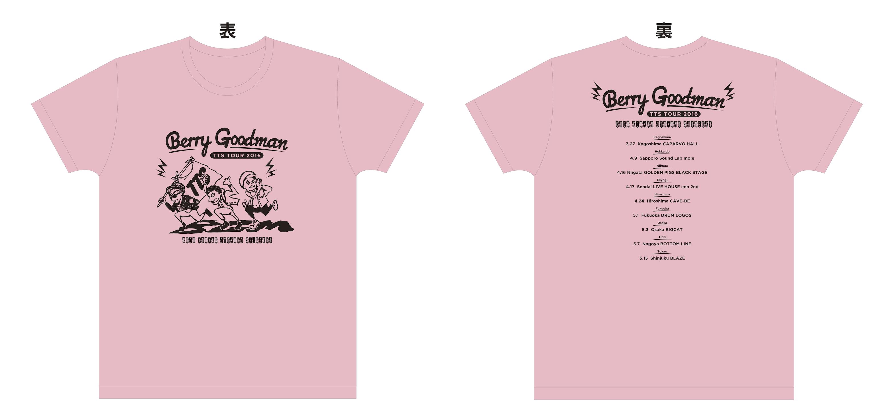 2016ツアーTシャツ < ピンク >